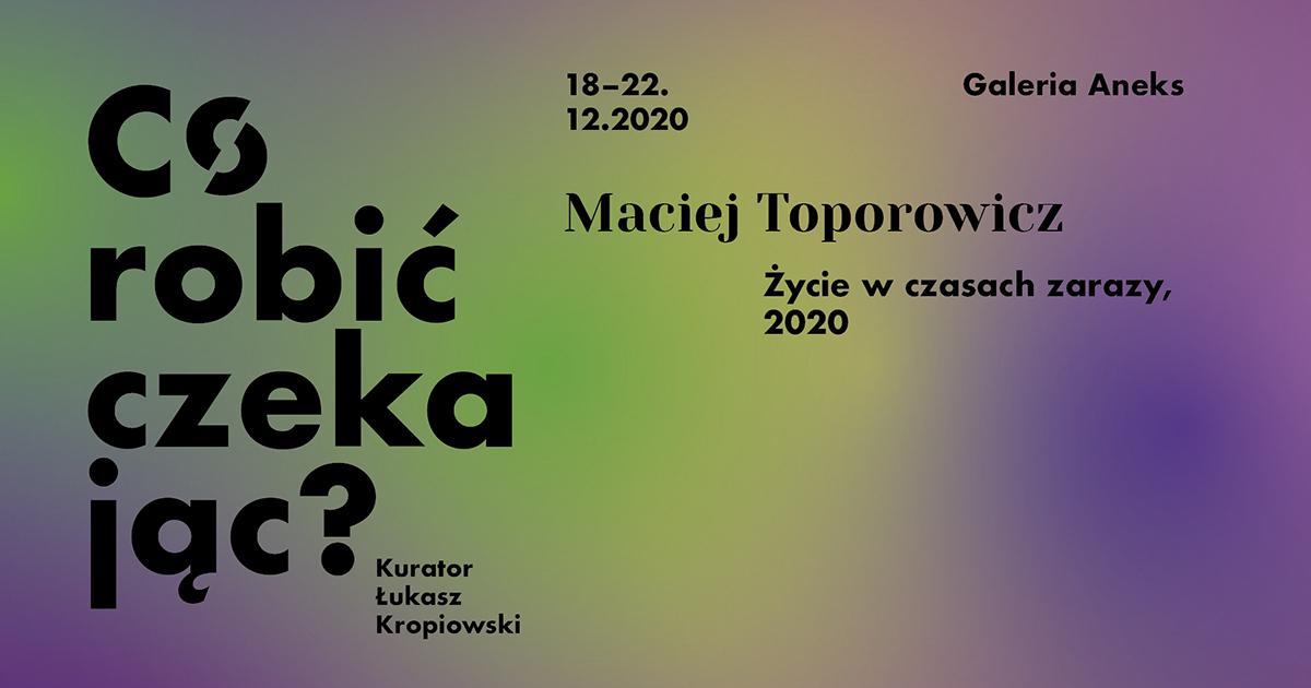 Co robić czekając, projekt Macieja Toporowicza, identyfikacja wizualna